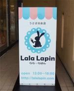 lalalapin_kanban